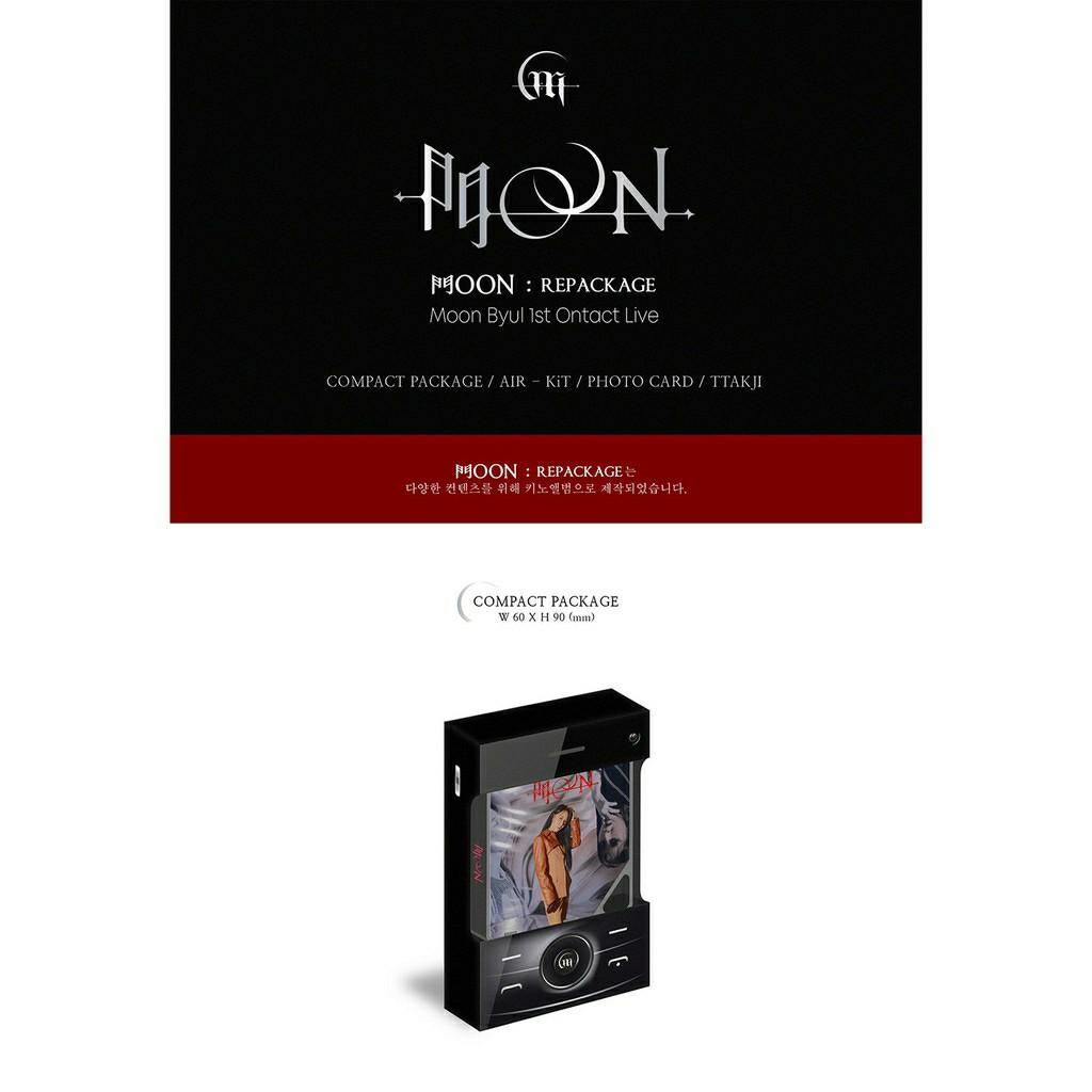 (FREE POSTAGE) [KIT] Moonbyul 2nd Mini Album Moon 門OON  Repackage Album