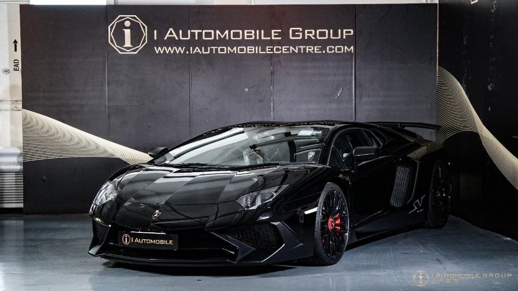 Lamborghini Aventador LP750 SV