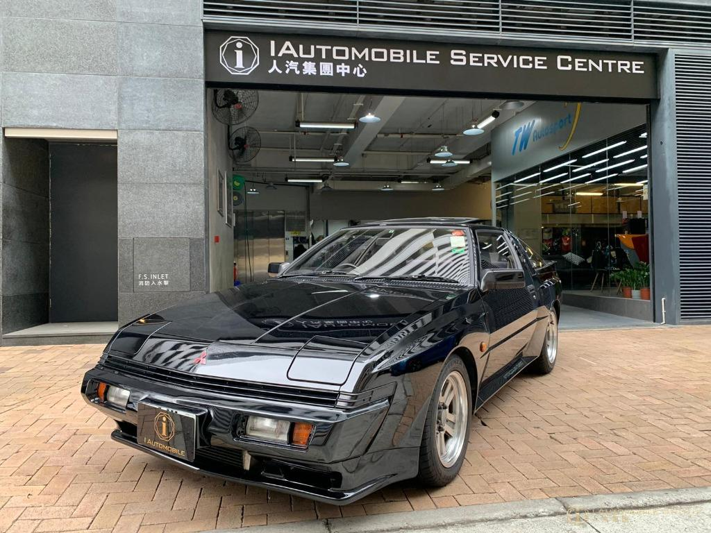 Mitsubishi Starion GSR-VR