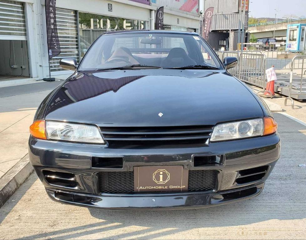 Nissan Skyline GTR R32 V SPEC II