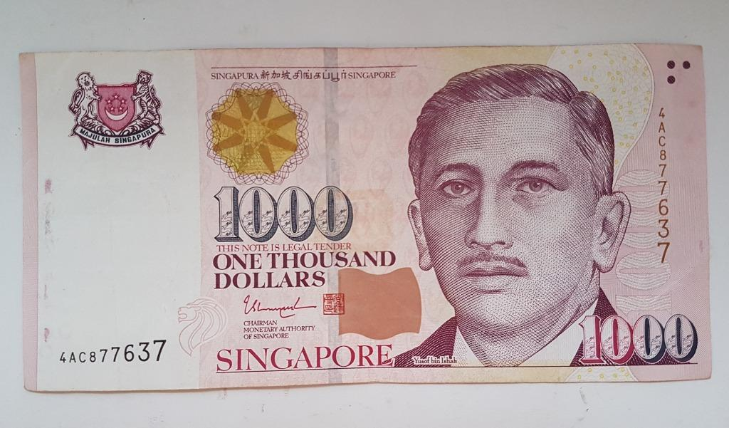 Old $1000 Singapore Bank Notes, One Thousand Dollars, Portrait series, President Yusof bin Ishak, no longer in production, Singapore Mint, Legal Tender, Genuine $1000 notes for collector