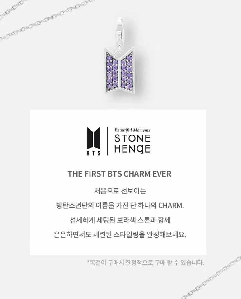 [Perorder]BTS X STONEHENGE Moment of Light Collection