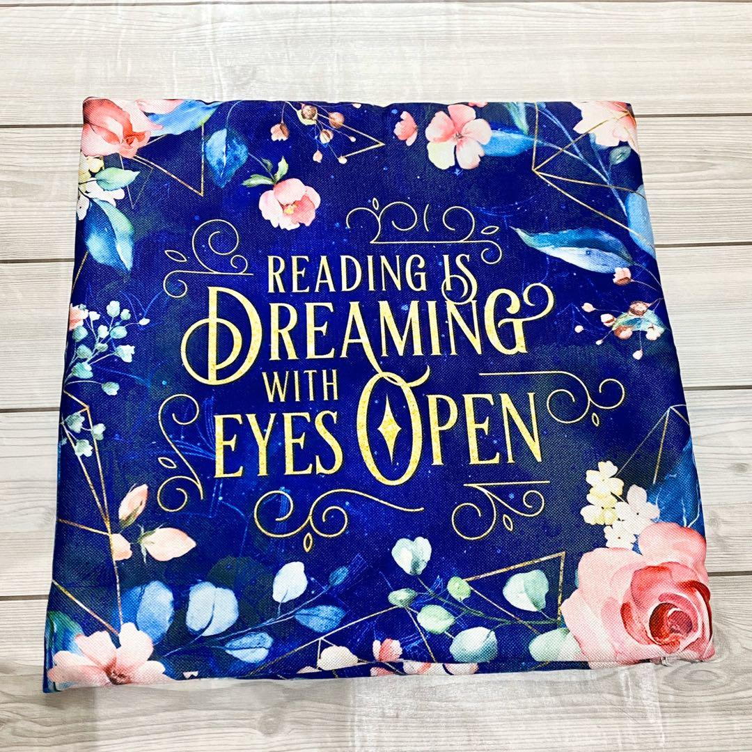 Shelflovecrate exclusive reading is dreaming throw pillow case cushion cover book merch imported USA