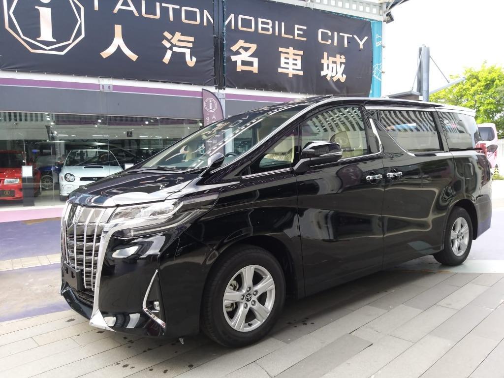 Toyota Alphard 2.5 X 8-Seater