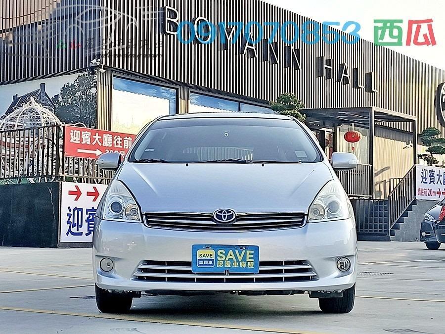 一手國小教師用車 2009年 TOYOTA WISH 2.0 認證車享一年兩萬公里保固 有工作即可全貸 亦可私下分期