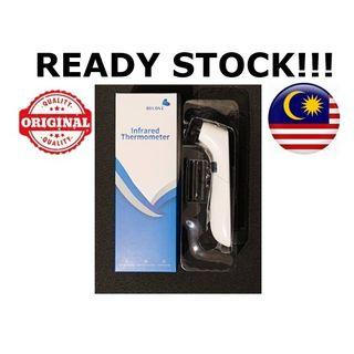 Bblove infrared thermometer aet-r1b1