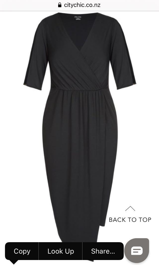 City chic soul sister black dress