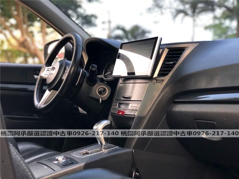 【FB搜尋桃園阿承】速霸陸 超人氣LEGACY 2011年 2.5CC 白色 二手車 中古車