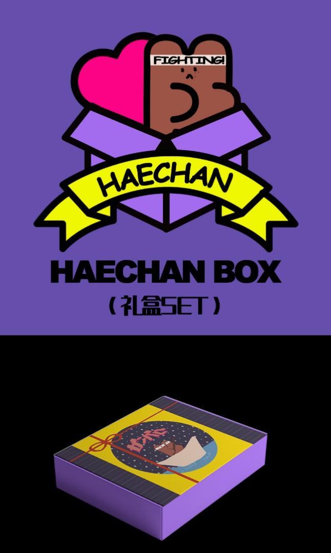 HAECHAN BAR NCT#127 Neo Zone: The Final Round——【礼盒特典】