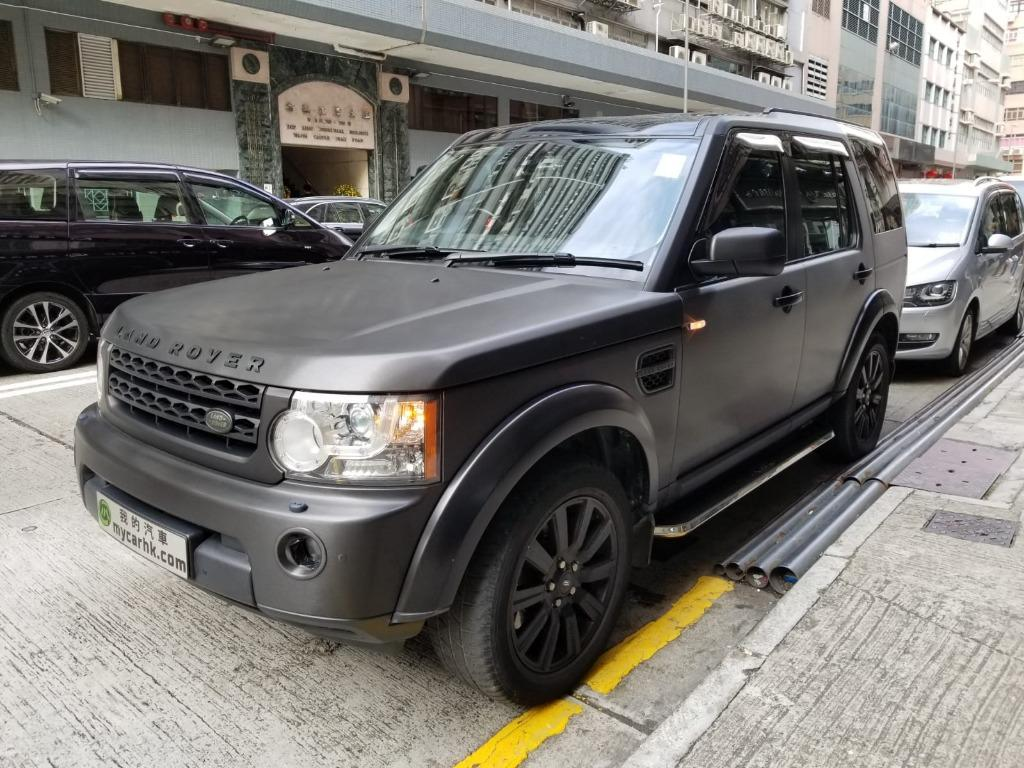 Land Rover Discovery 4 3.0 DIESEL Auto