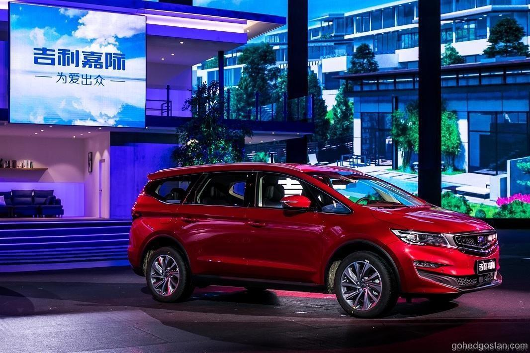 [1 Day Approval] Proton Exora 2020 [No Deposit/Downpayment Free All]