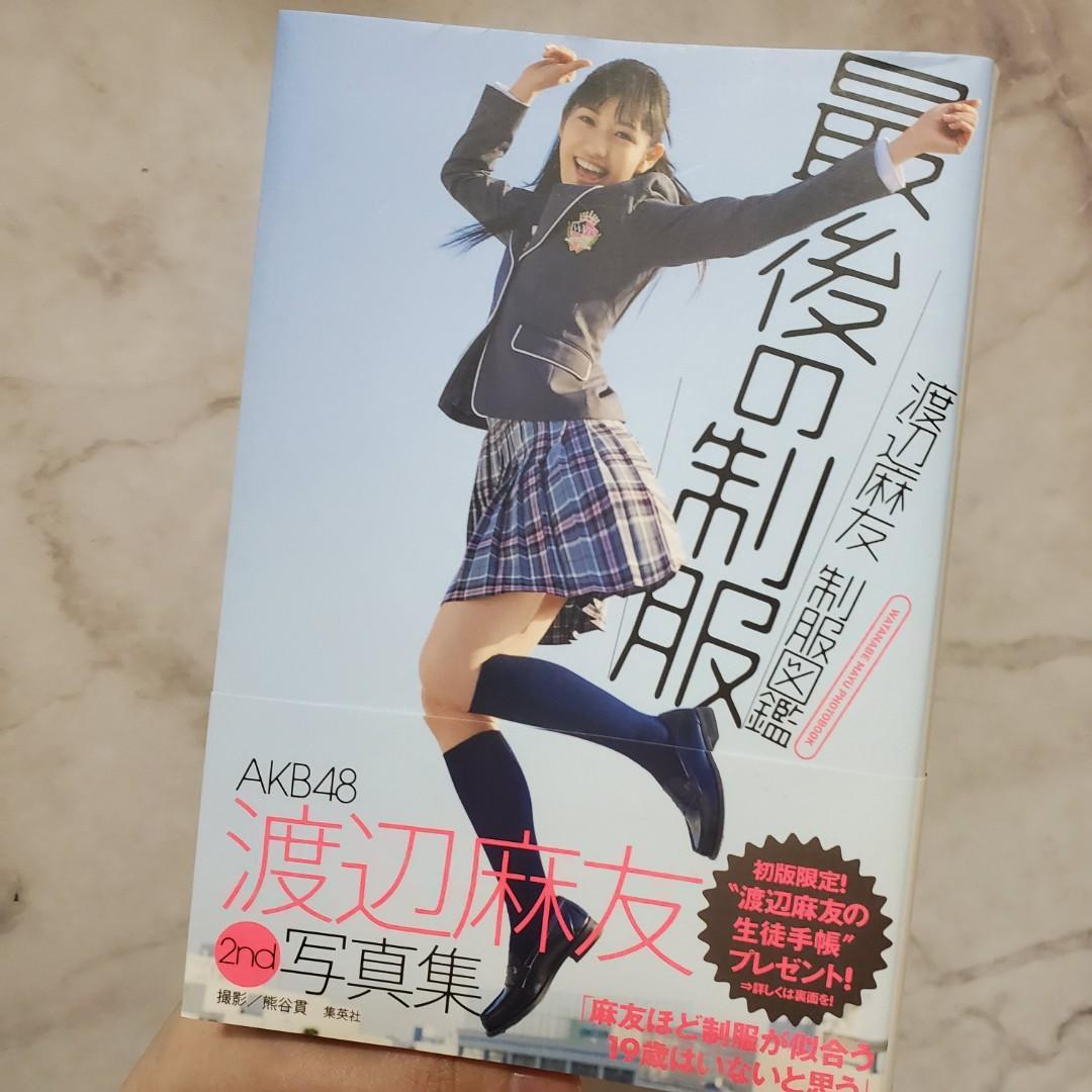 渡邊麻友 最後的制服 寫真集 AKB48