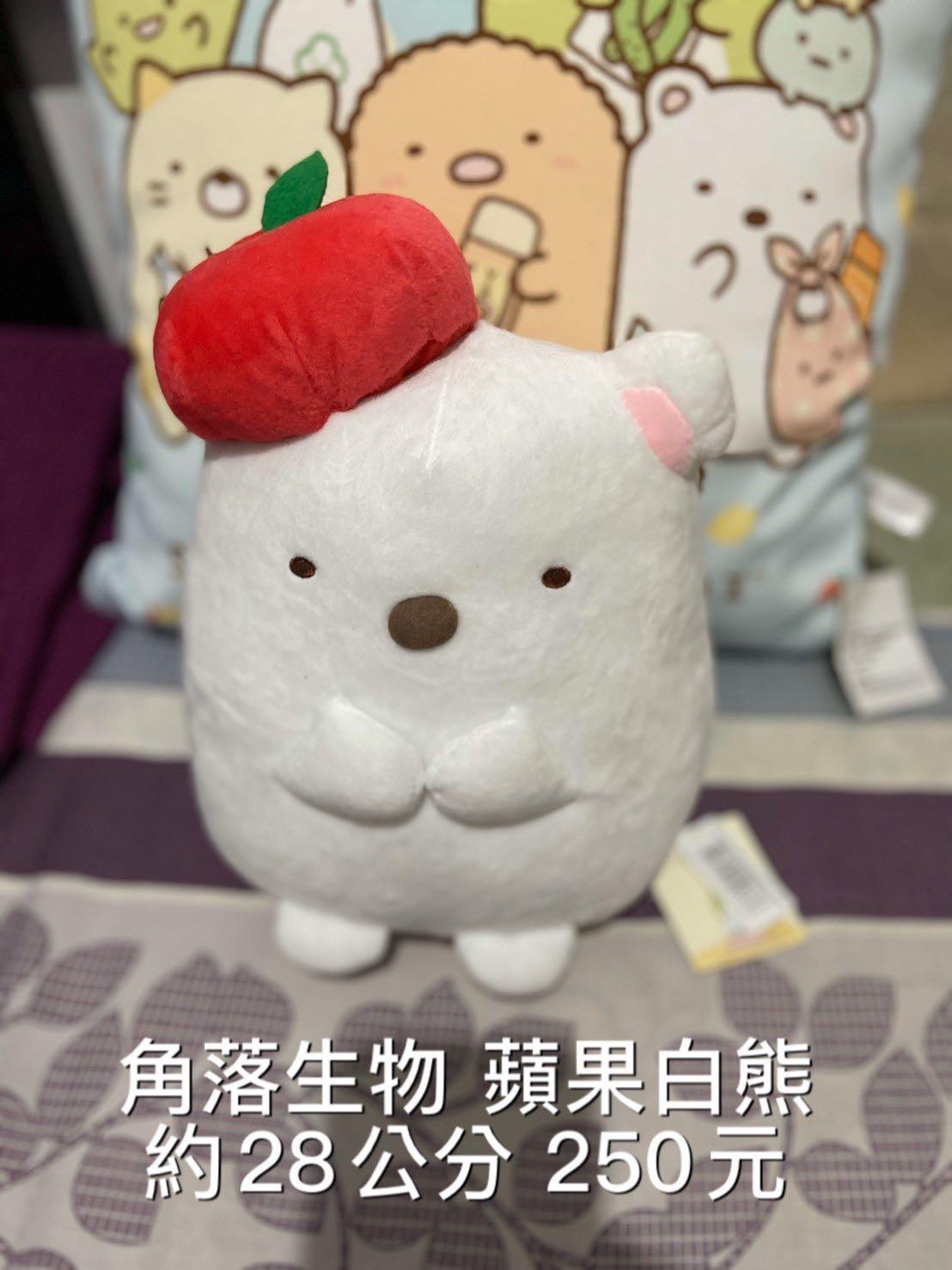《正版雷射貼》中型 角落生物 蘋果帽白熊 娃娃