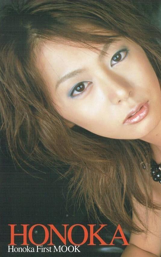 穗花 穂花 下村愛 Honoka 雜誌寫真mook 2006年1月