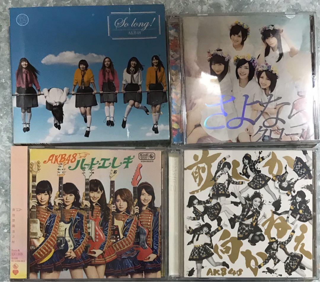 AKB48專輯