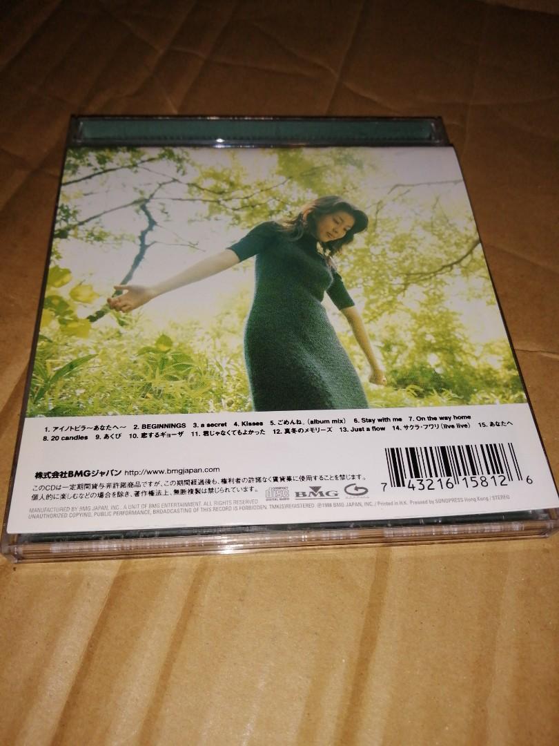 松隆子cd (包平郵)(新淨)(順豐到付/面交 屯門/深水埗/或你定) (匯豐 556 2036 565 Tang Kxxx Sxx)(payme 96509051)(轉數快 支付寶) (whatspp 96509051) 5月20更新