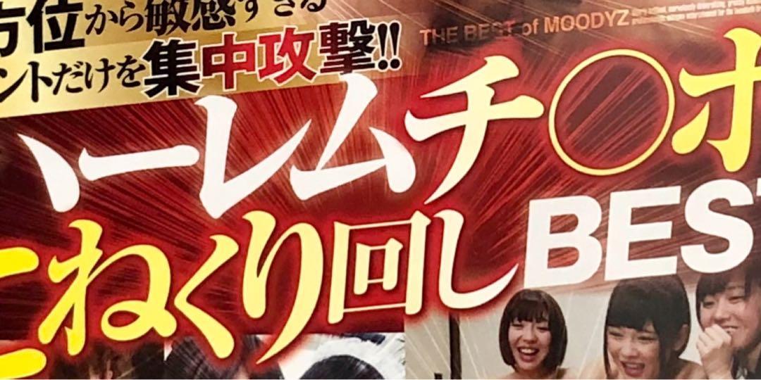 日本美少女精選DVD 正版