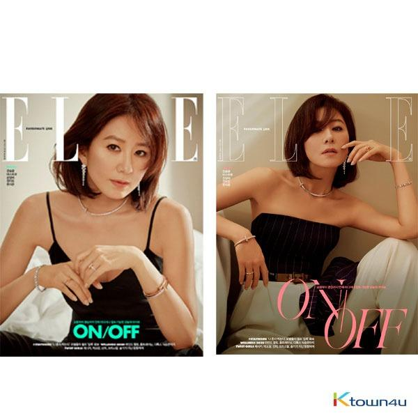 (Content : ASTRO 10p, Kang Seung Yoon 8p) ELLE 2020.06