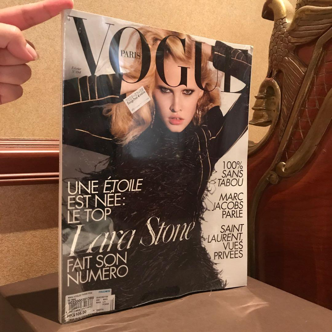 FRENCH VOGUE PARIS (COLLECTOR'S ITEM) BRAND NEW AND STILL SEALED February 2009 edition Price Negotiable (keywords: Fashion Design Vogue Style Lacoste Zara Books)