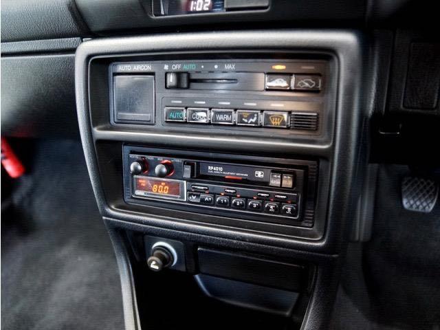 Honda Civic SI EF3 Manual