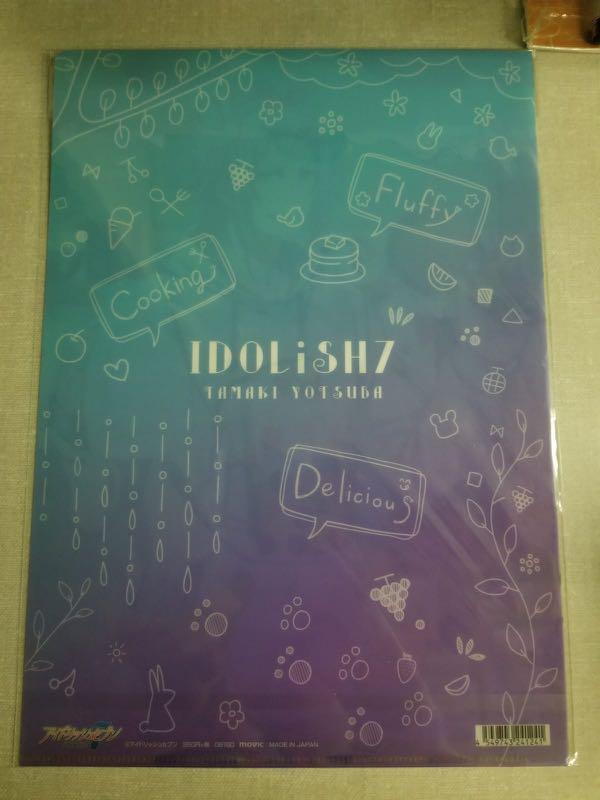 Idolish7 file 環