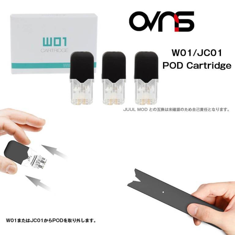 JUUL 空彈 W01 棉芯 填充式空彈 代用空彈匣 可重複使用/反覆注油