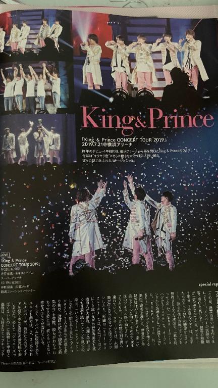 King & Prince 雜誌切頁(5P)2019 Tv guide 10月號