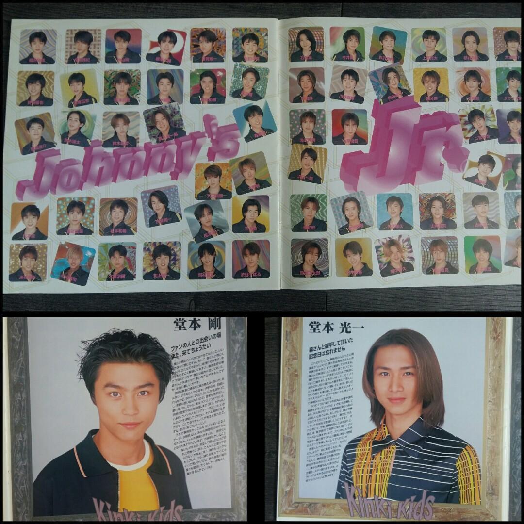 Kinki kids-1997Kyotokyo場刋
