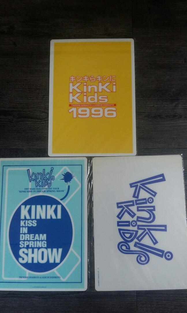 Kinki kids-墊板