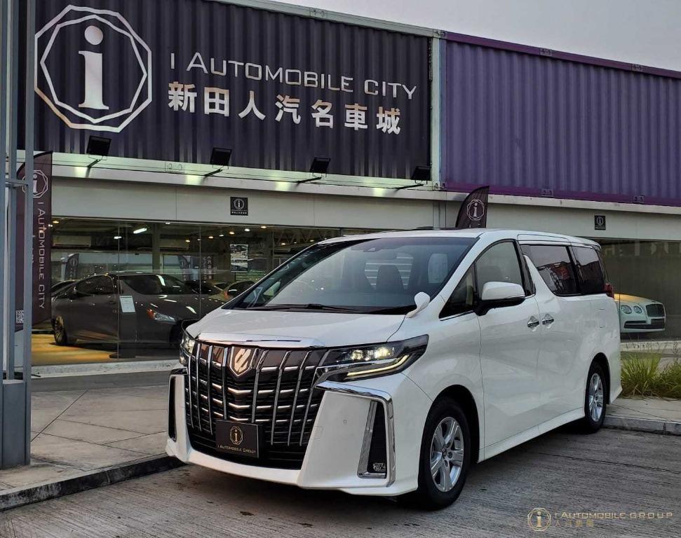 Toyota Alphard 2.5 WELCAB
