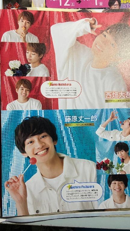 なにわ男子雜誌切頁(8P)2019 Tv guide 11月號