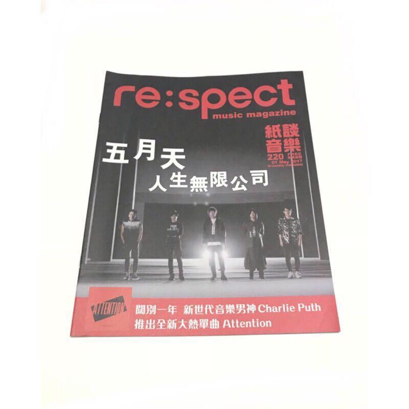 絕版 五月天 香港 雜誌 人生無限公司