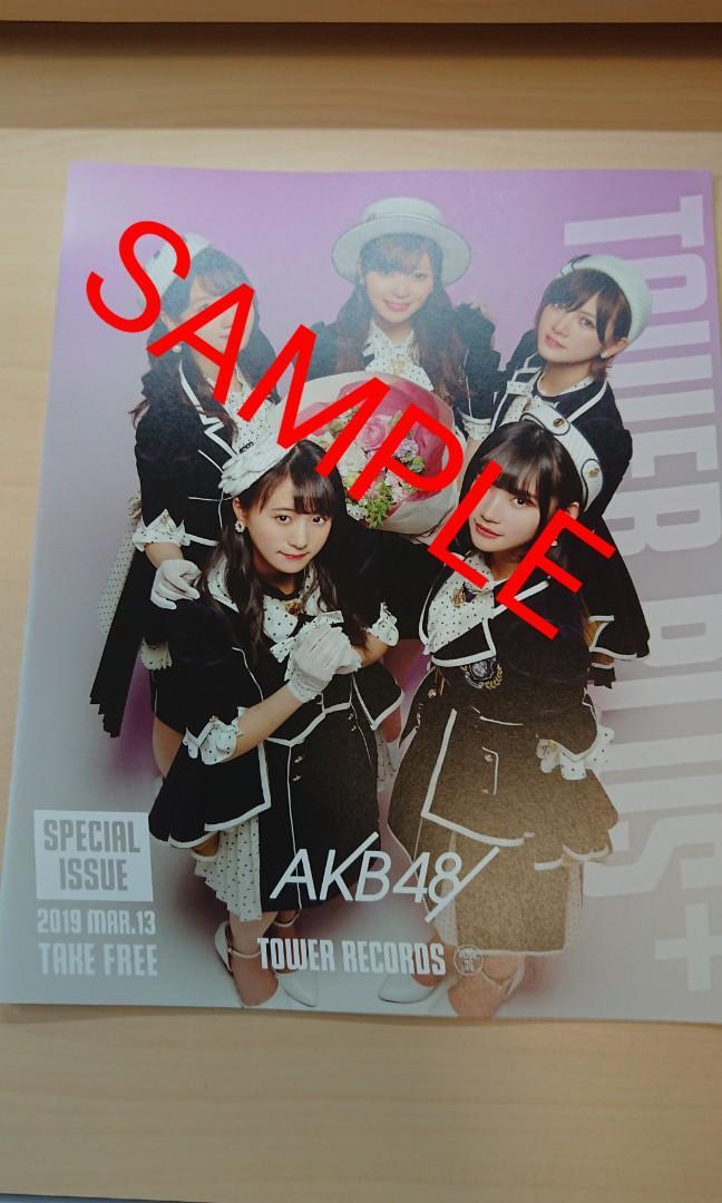 AKB48 小冊子 宣傳單張 DM