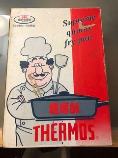 Brand New in box Thermos Supreme Fry Pan (5 Ply) 31 cm $40