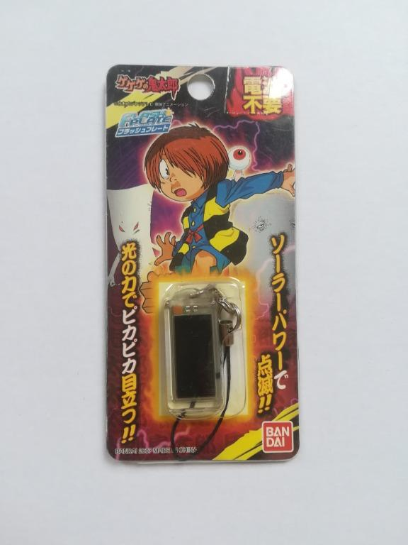 Gegege no Kitaro - Nurikabe - Flash Plate with Strap (Solar type)