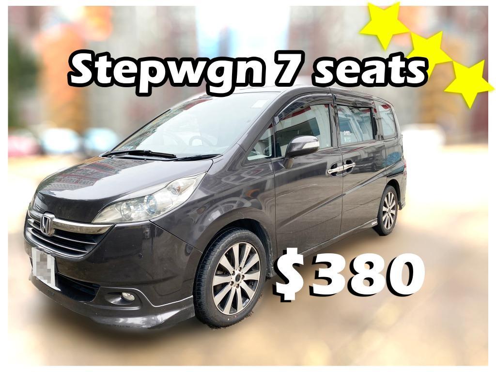Honda Stepwagon Auto