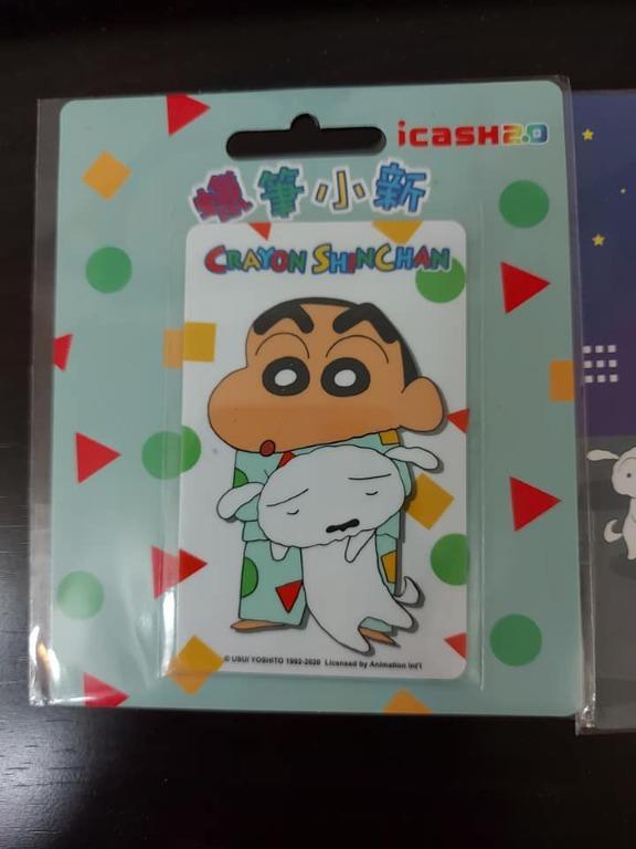 ICASH 全新 台灣 蠟筆小新 ICASH2卡