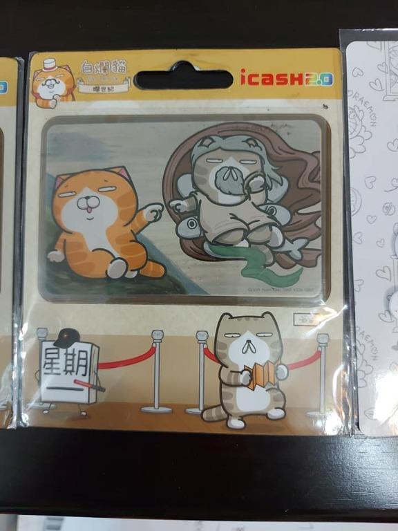 ICASH 全新 台灣 白爛貓 ICASH2卡