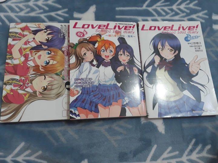 Love Live 海未組合!