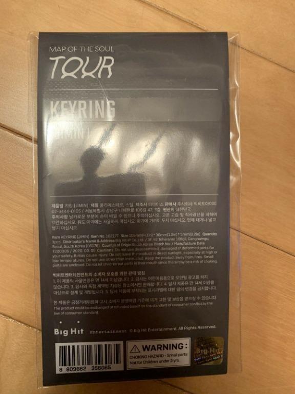 [Official] BTS Map Of The Soul Tour [Jimin] KeyRing