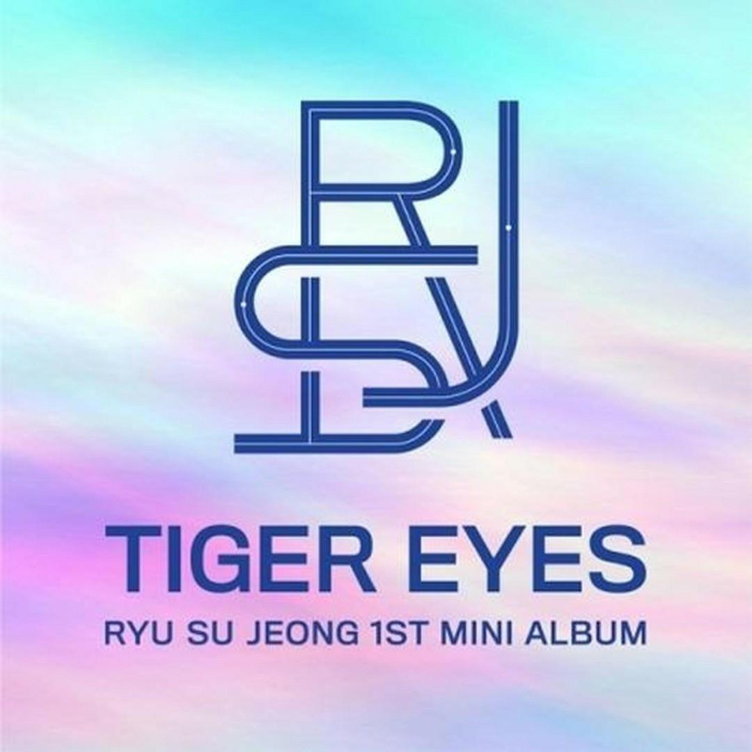 Ryu Su Jeong [LOVELYZ] 1st Mini Album - TIGER EYES