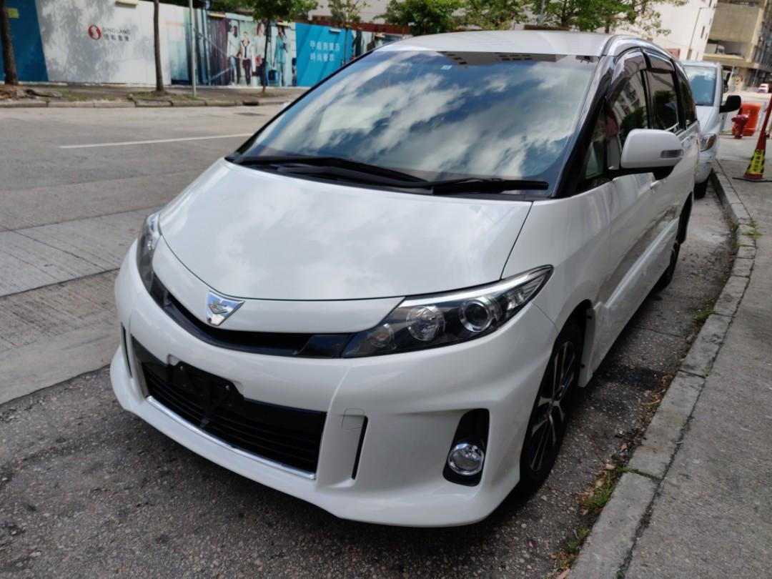 Toyota Estima 2.4 Aeras (A)