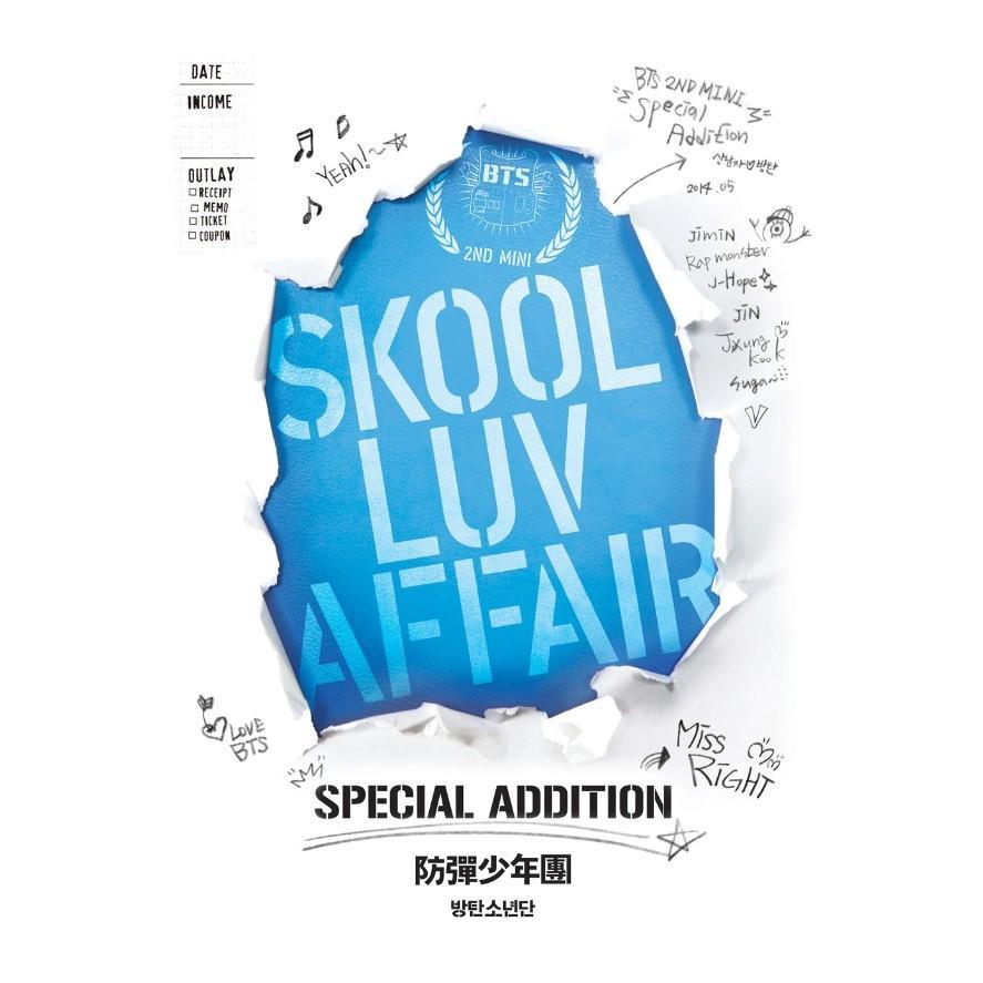 [WTB] BTS SKOOL LUV AFFAIR SPECIAL ADDITION Album (Full Set)