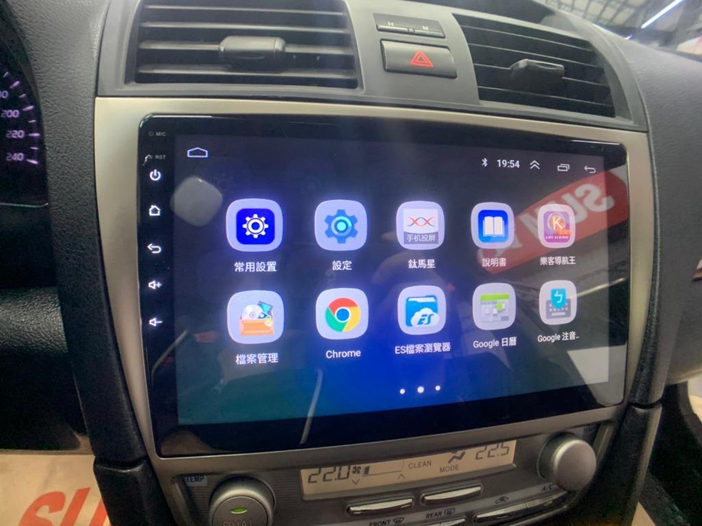 2011 toyota  Camry 2.4E 白色 全額貸款 超額貸款  找錢車 非自售 一手車/中古車