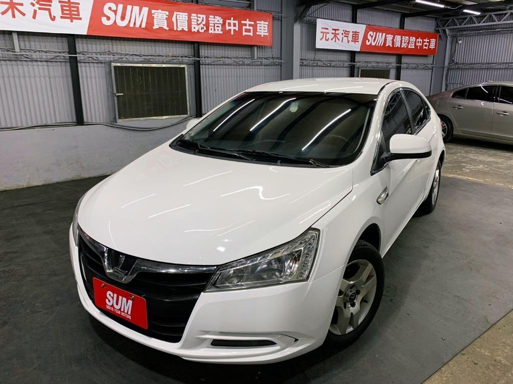 2013 lusgen S5 手排1.8 白色 全額貸款 超額貸款  找錢車 非自售 一手車/中古車