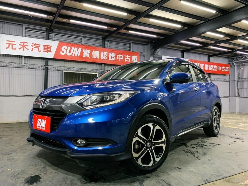 2018 honda  HRV 1.8s 藍 全額貸款 超額貸款  找錢車 非自售 一手車/中古車