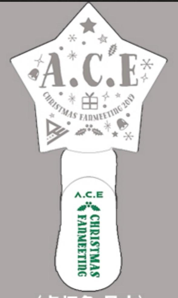 [Pre-order] [ACE] Christmas Fanmeeting 2019 Penlight