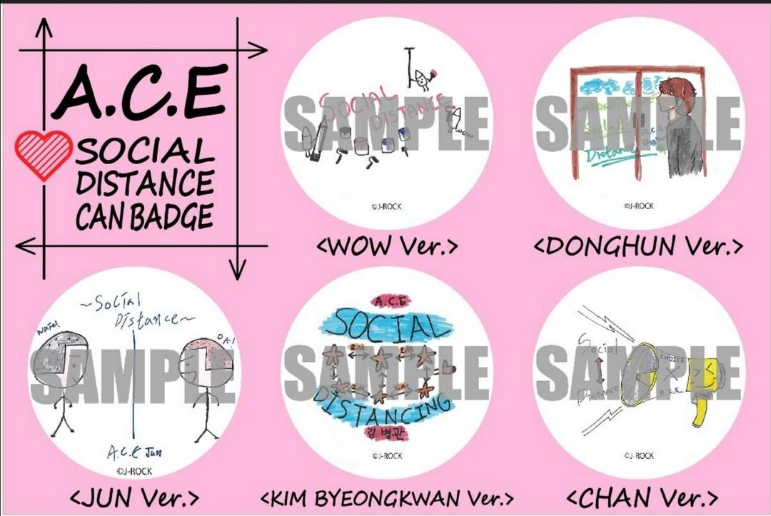 [Pre-order] [ACE] SOCIAL DISTANCE appeal Member design Button Badge (5 types random)