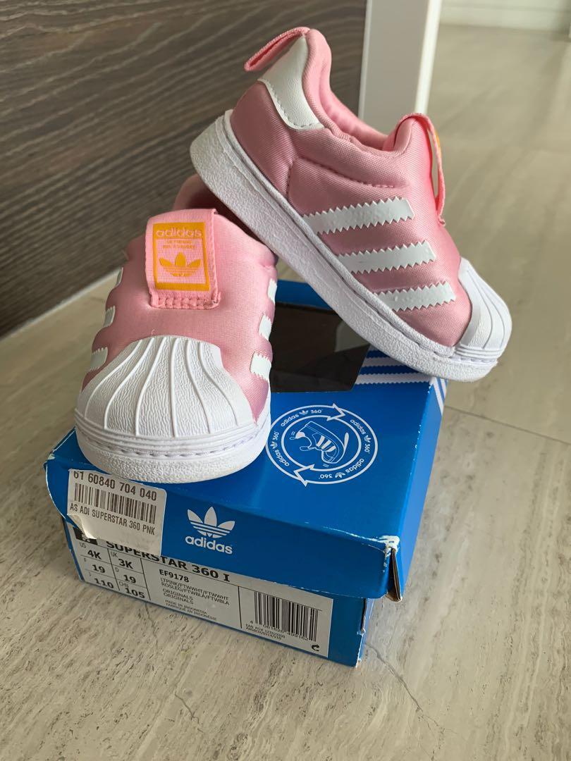 Adidas Superstar 360I sneakers, Babies