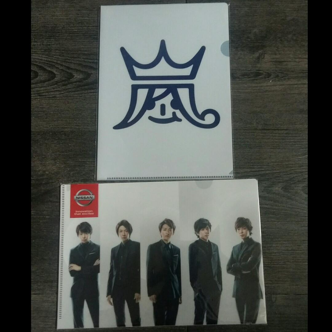 Arashi-A5文件夾